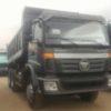 Thaco auman D240B